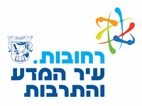 Rehovot_Logo_2011_transparent-rectangle-png-722